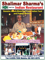 Shalimar Sharma's Indian Restaurant