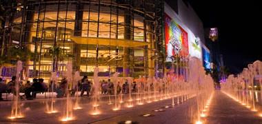 Siam Paragon @ dancing fountain