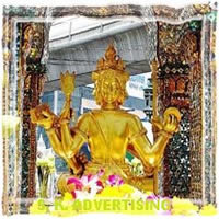Erawan Shrine, Pathumwan junction