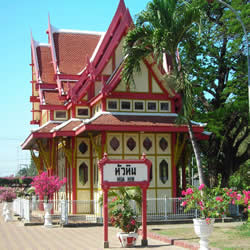The most Beautiful Train Station, Hua Hin
