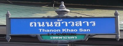 The sign of Khao San Road