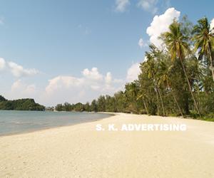 Chang Noi Beach, Koh Chang Trat
