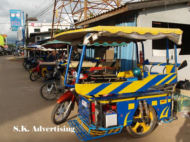 Tri-Cycled Motorbike riding around Koh Lanta