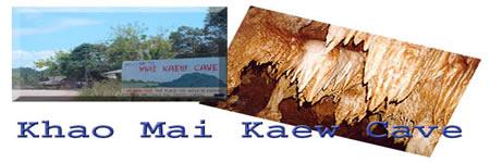 Cave Koh Lanta Khao Mai Kaew Cave Koh Lanta
