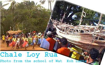 The Ceremony of Loy Rua's Chao Le, Koh Lanta Krabi