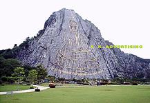 Wat Yannasang Wararam