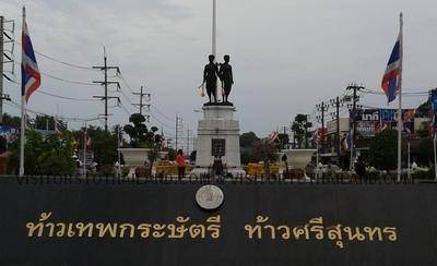 ThaoThep Krasattri & Thao Sri Soonthorn