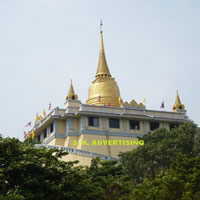 Wat Saket, The Golden Mount Temple