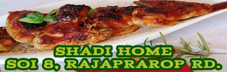 Shadi Home Restaurant