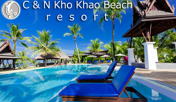 C & N Kho Khao Beach Resort